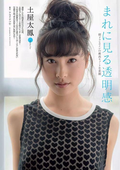 tsuchiya_tao033.jpg