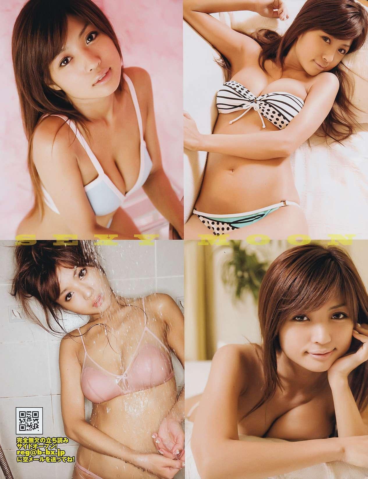 tsugihara_kana262.jpg
