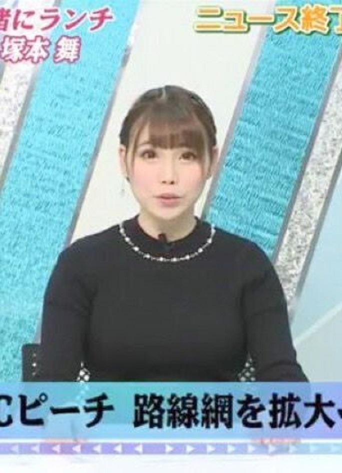 tsukamoto_mai087.jpg