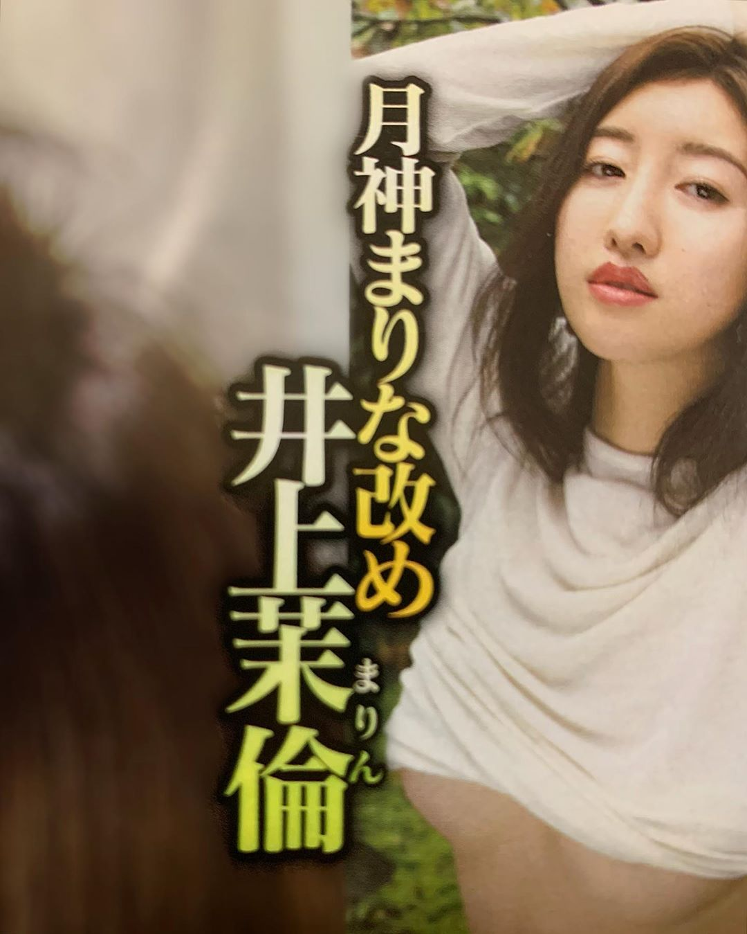 tsukigami_marina039.jpg