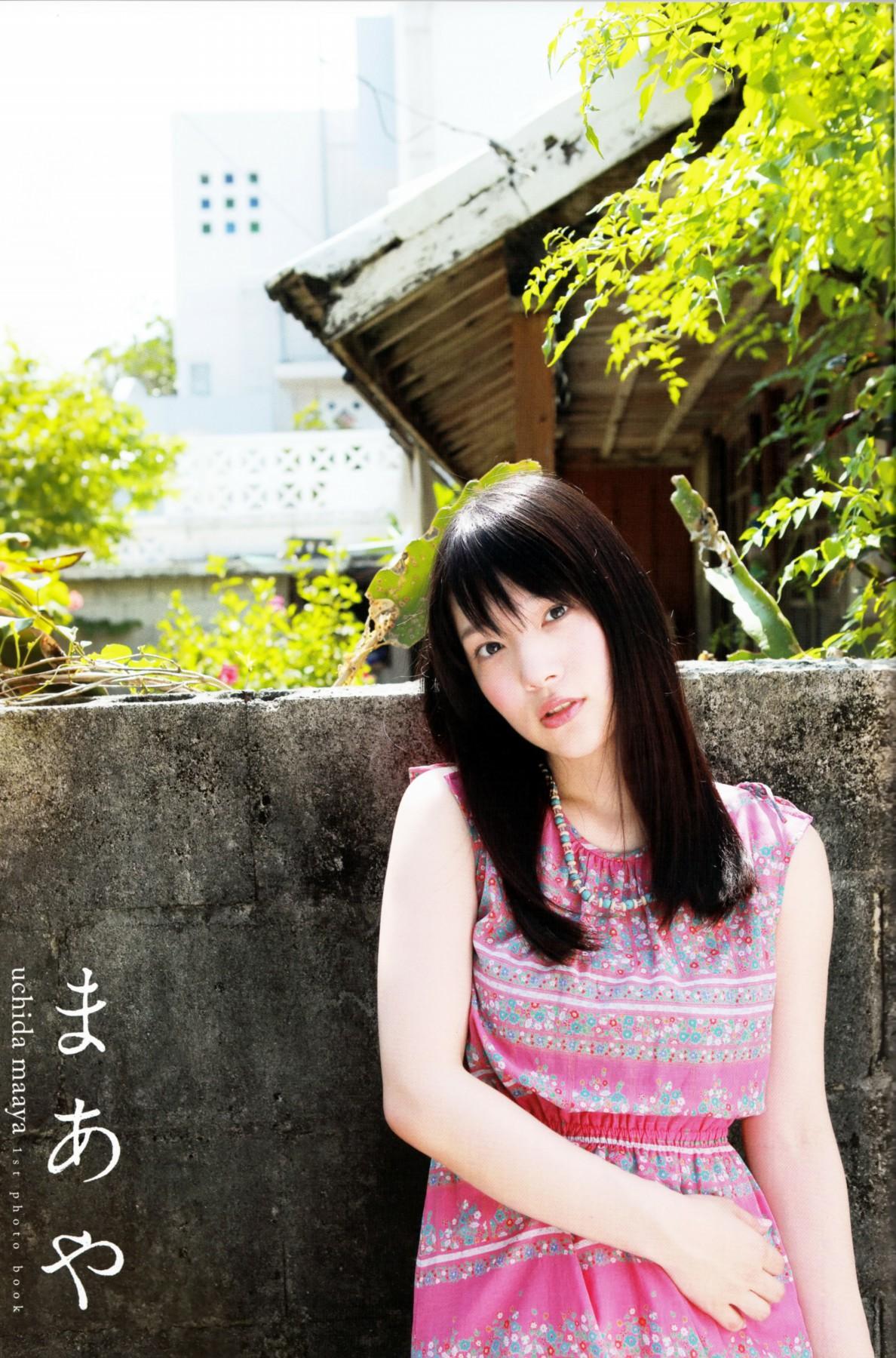 uchida_maaya057.jpg