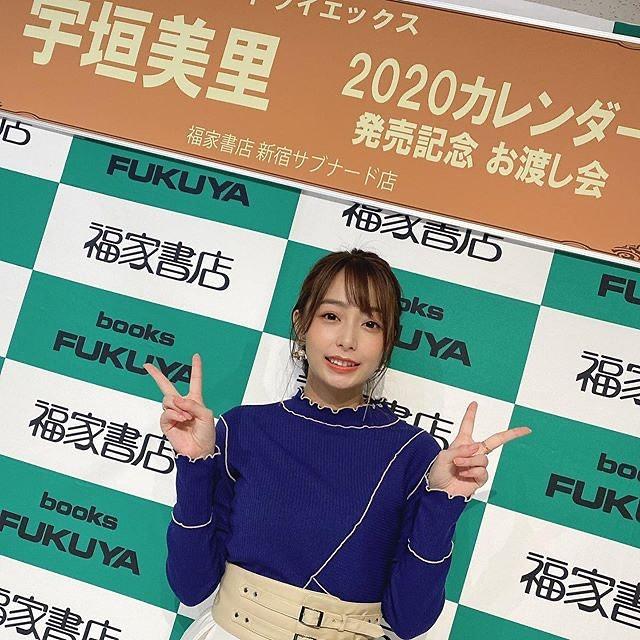 ugaki_misato119.jpg