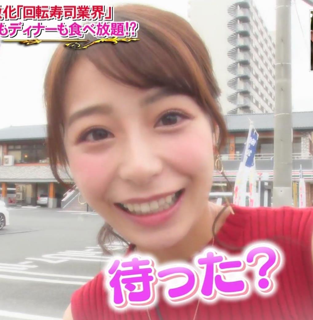 ugaki_misato136.jpg
