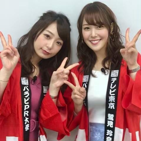 ugaki_misato141.jpg