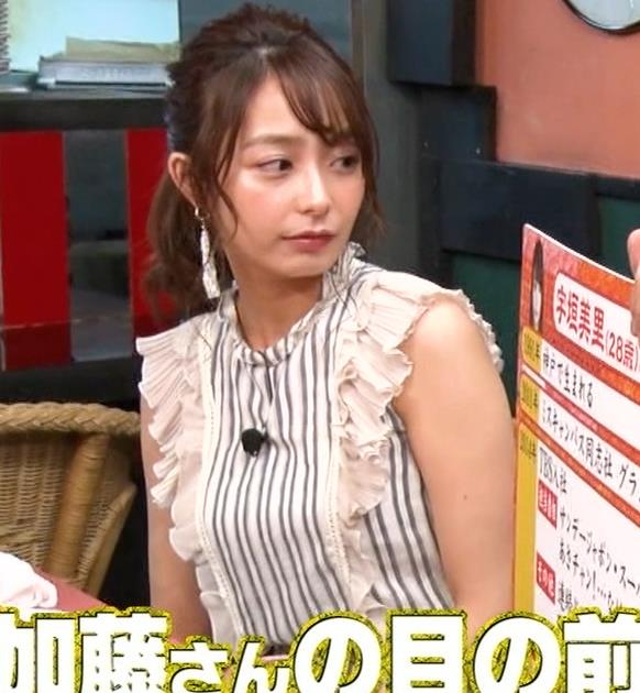 ugaki_misato155.jpg