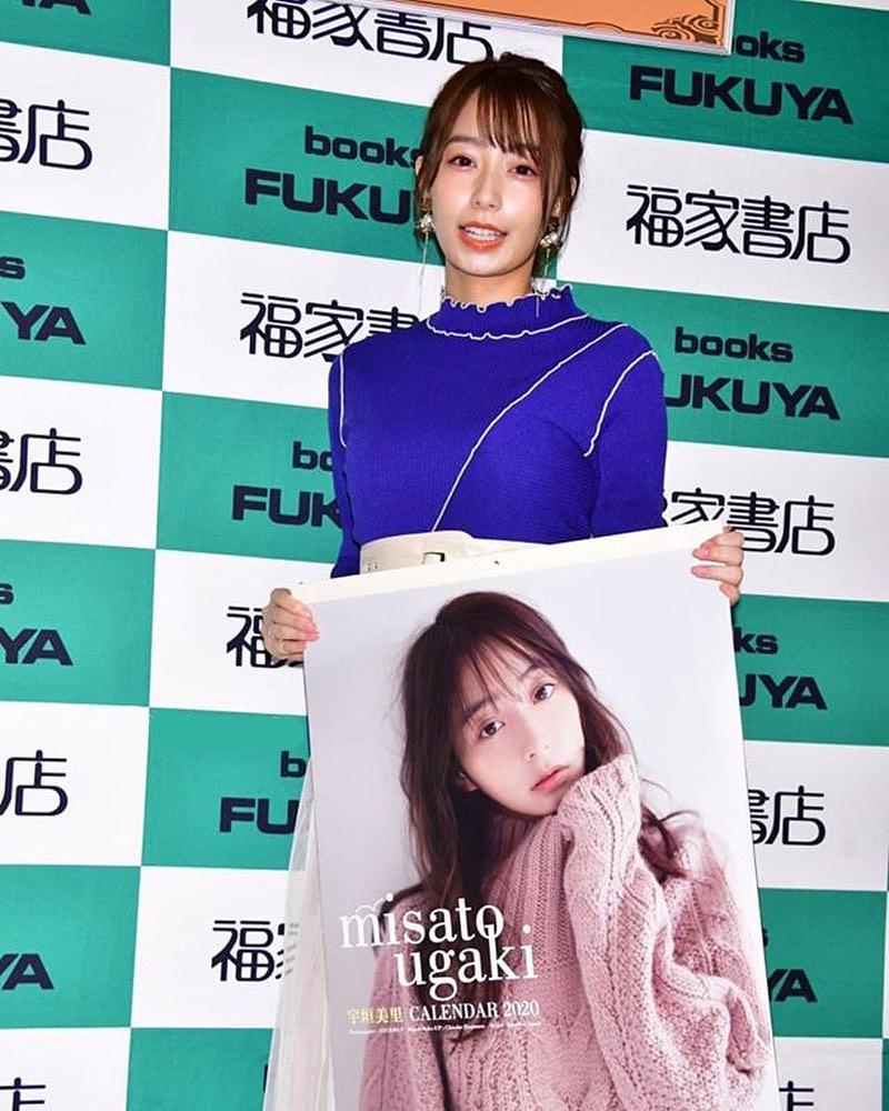 ugaki_misato214.jpg