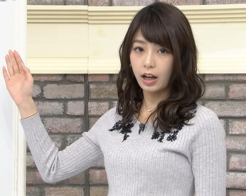ugaki_misato264.jpg