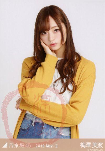 umezawa_minami051.jpg