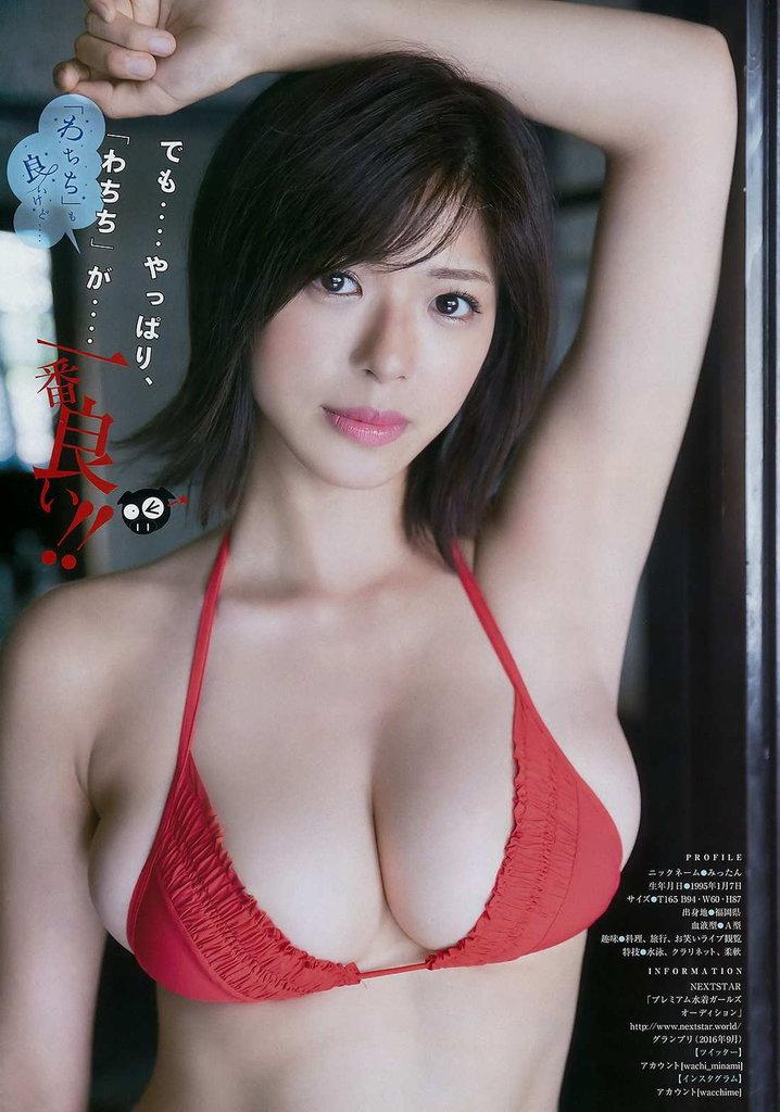 wachi_minami039.jpg