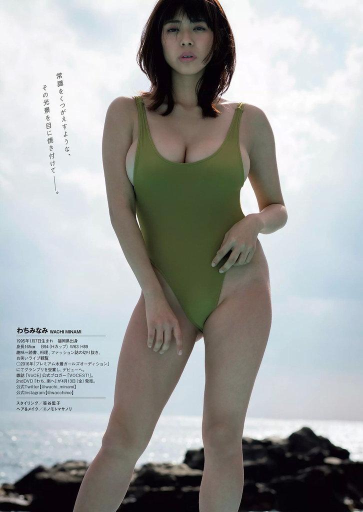 wachi_minami052.jpg
