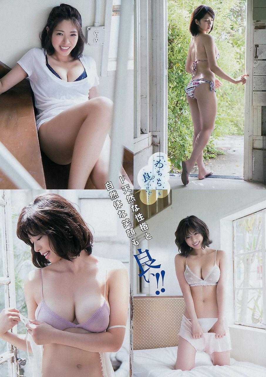 wachi_minami056.jpg