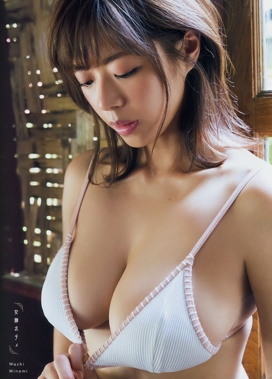 wachi_minami069.jpg