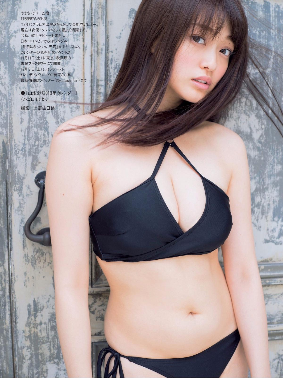 yamachi_mari099.jpg