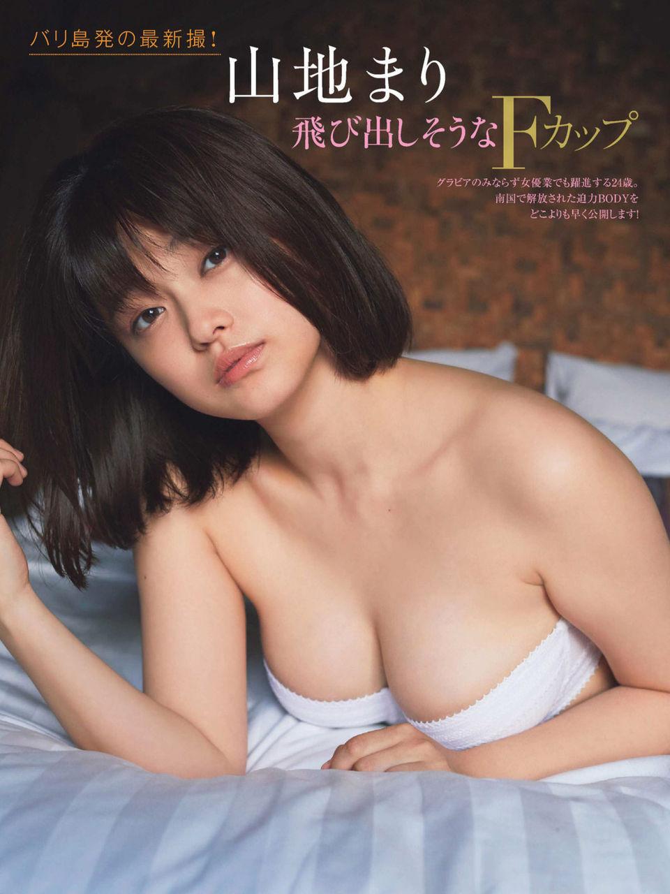 yamachi_mari104.jpg