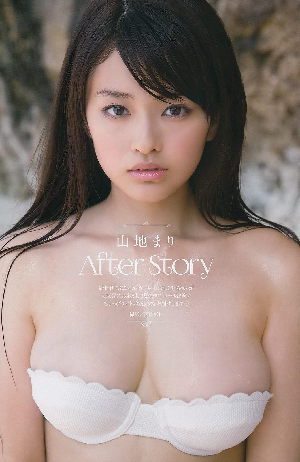 yamachi_mari108.jpg