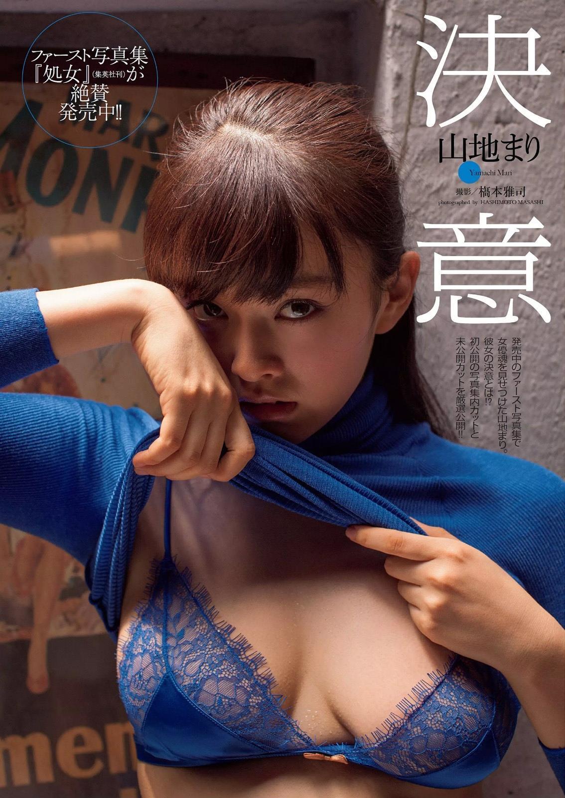 yamachi_mari116.jpg