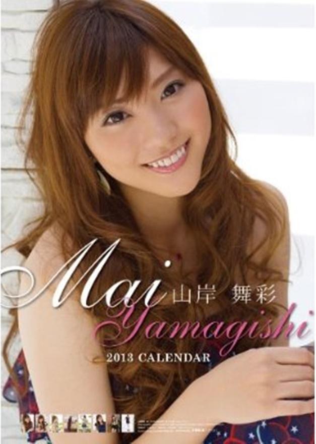 yamagishi_mai017.jpg