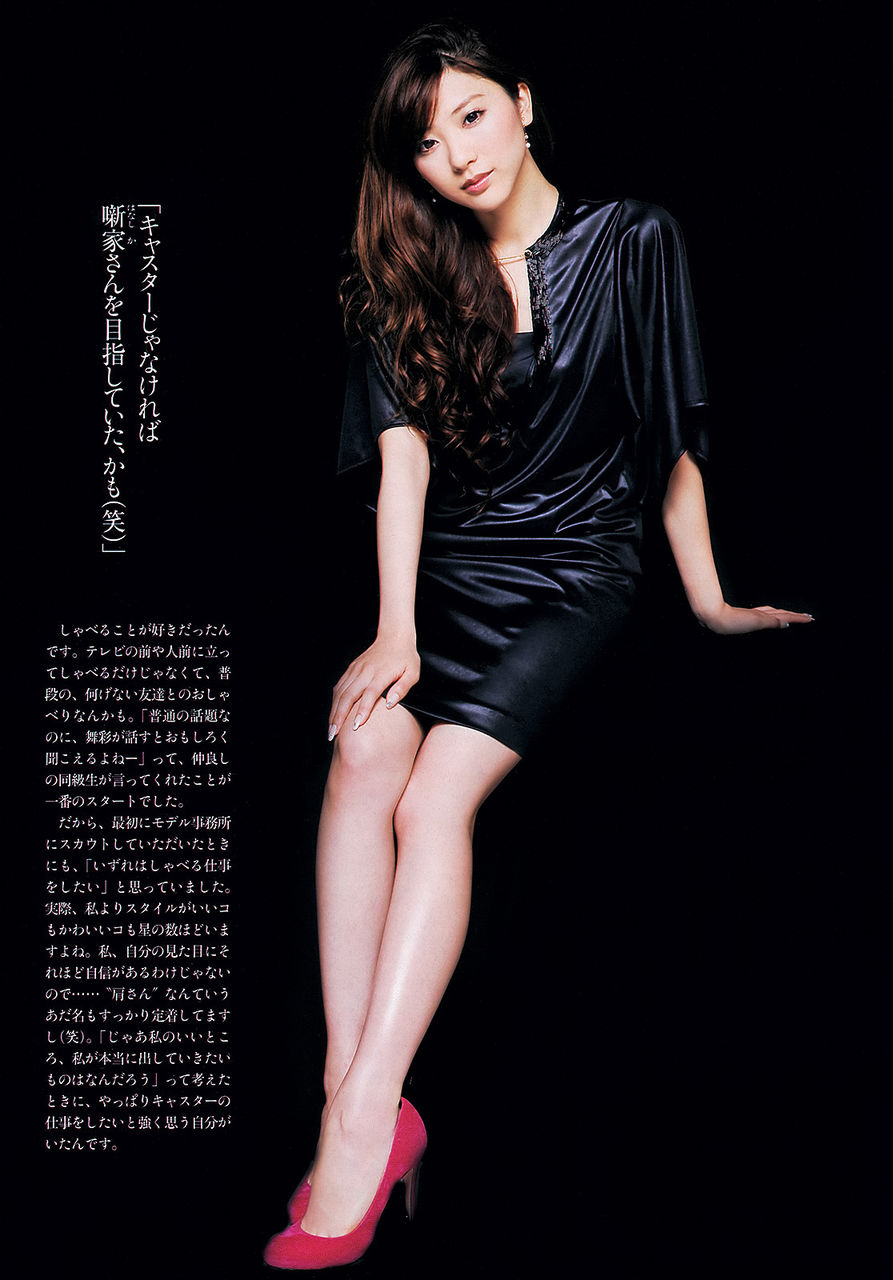 yamagishi_mai032.jpg
