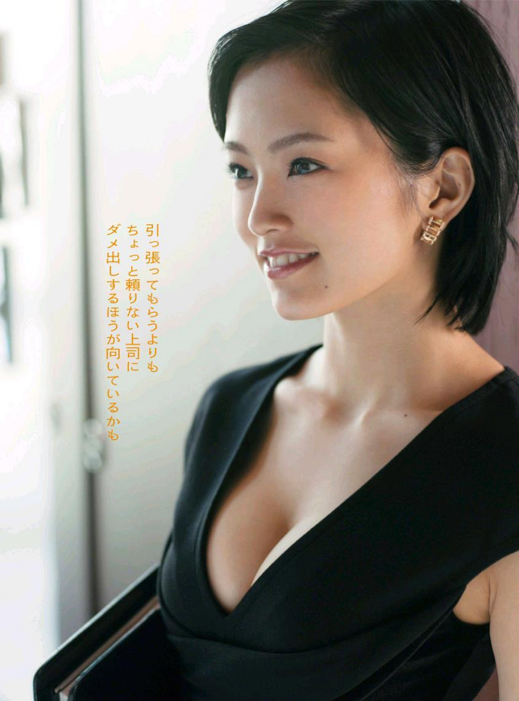 yamamoto_sayaka032.jpg