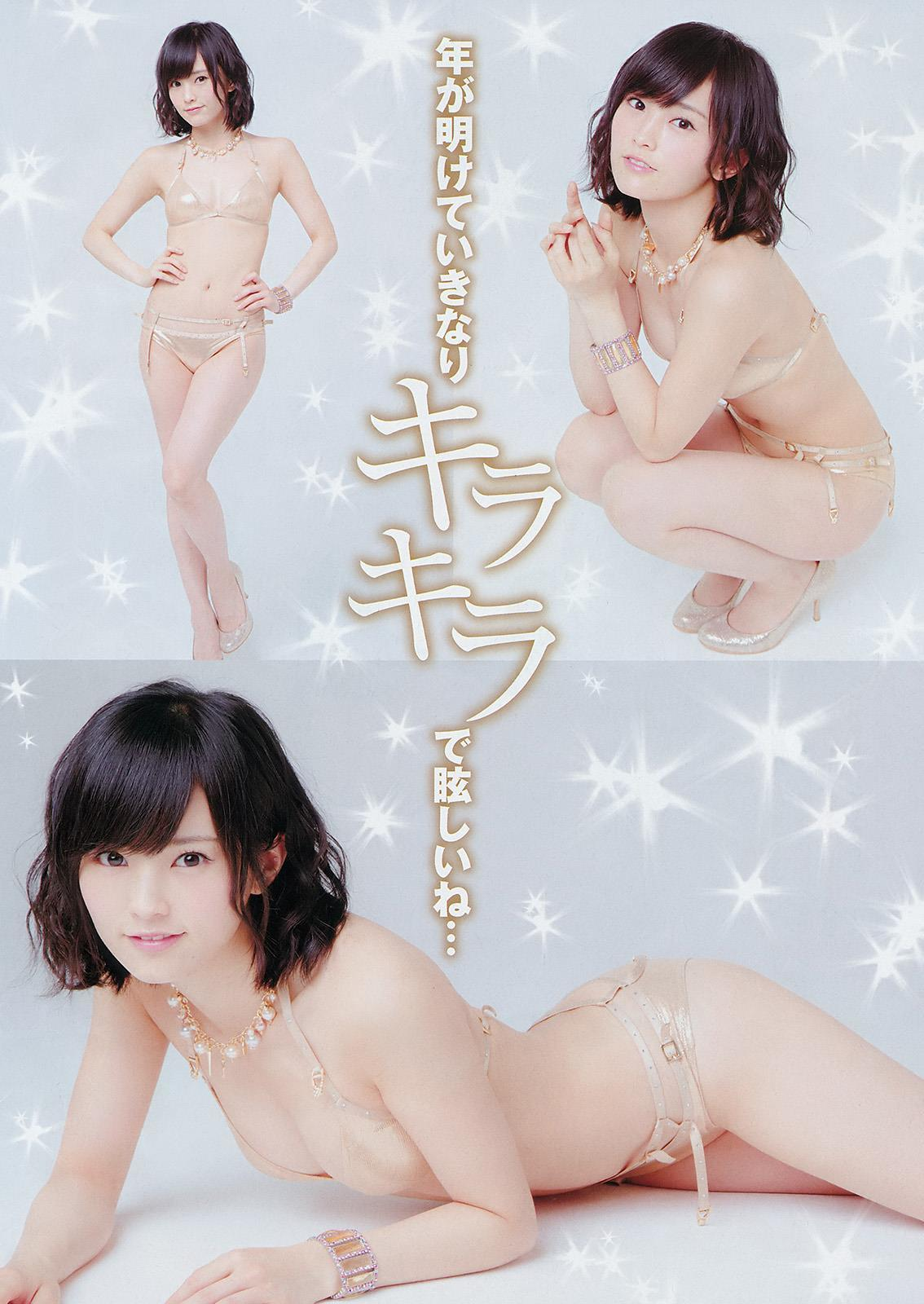 yamamoto_sayaka062.jpg