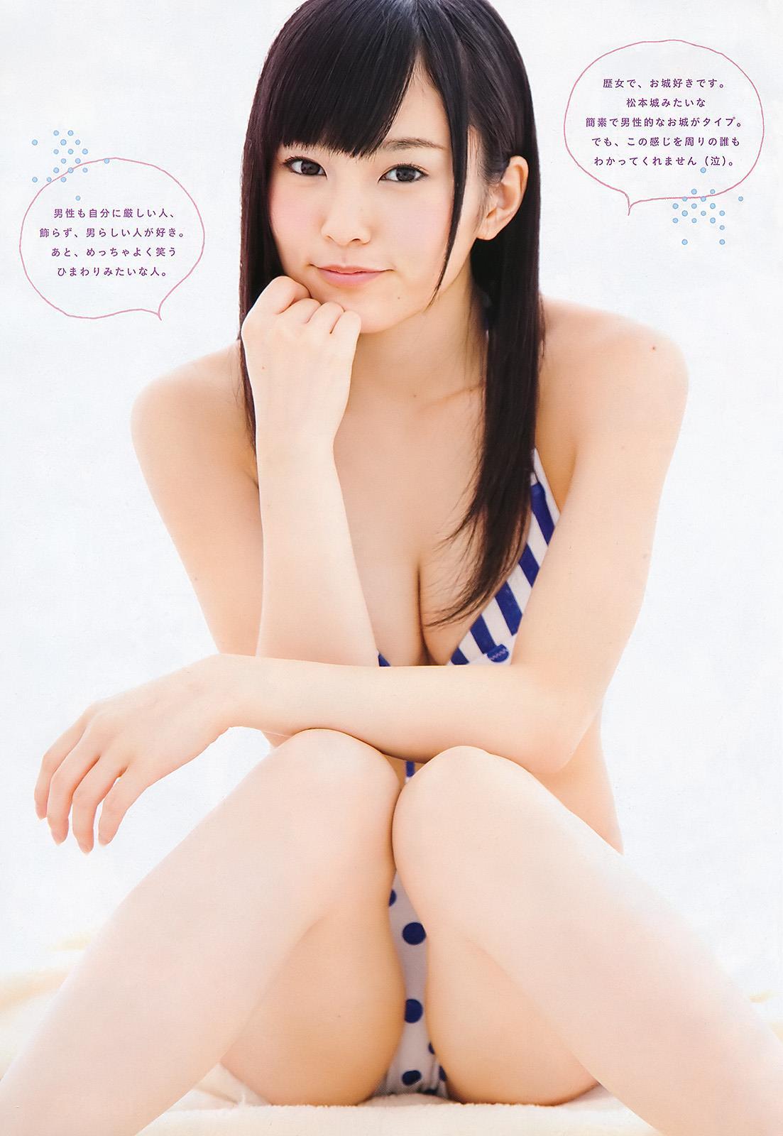 yamamoto_sayaka072.jpg