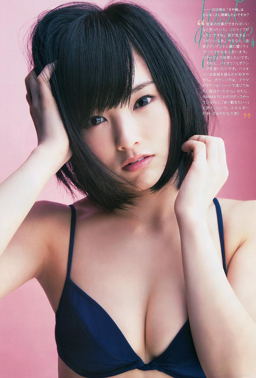 yamamoto_sayaka073.jpg