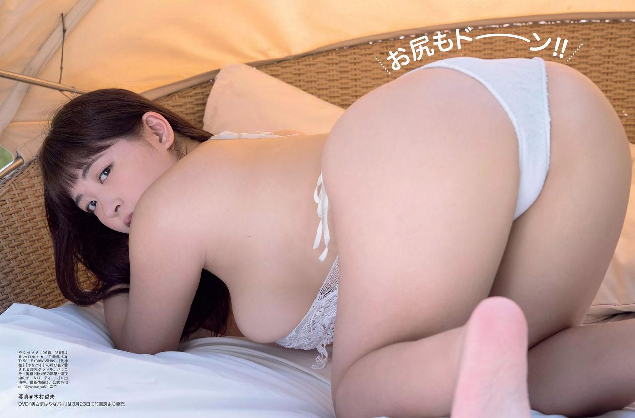 yanase_saki274.jpg