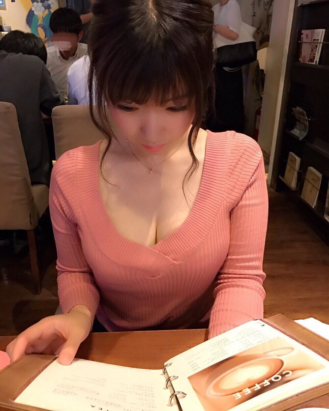 yutori145.jpg
