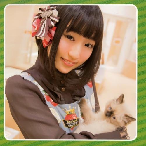 yuuki_aoi023.jpg