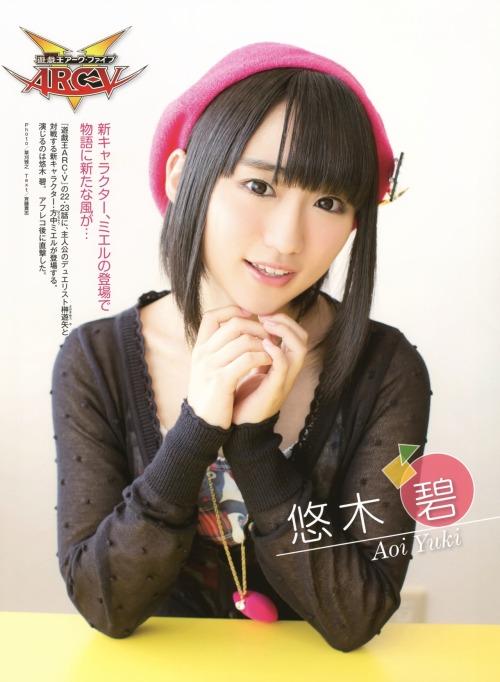 yuuki_aoi027.jpg