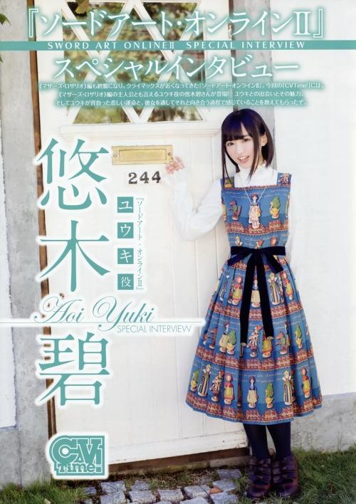 yuuki_aoi031.jpg