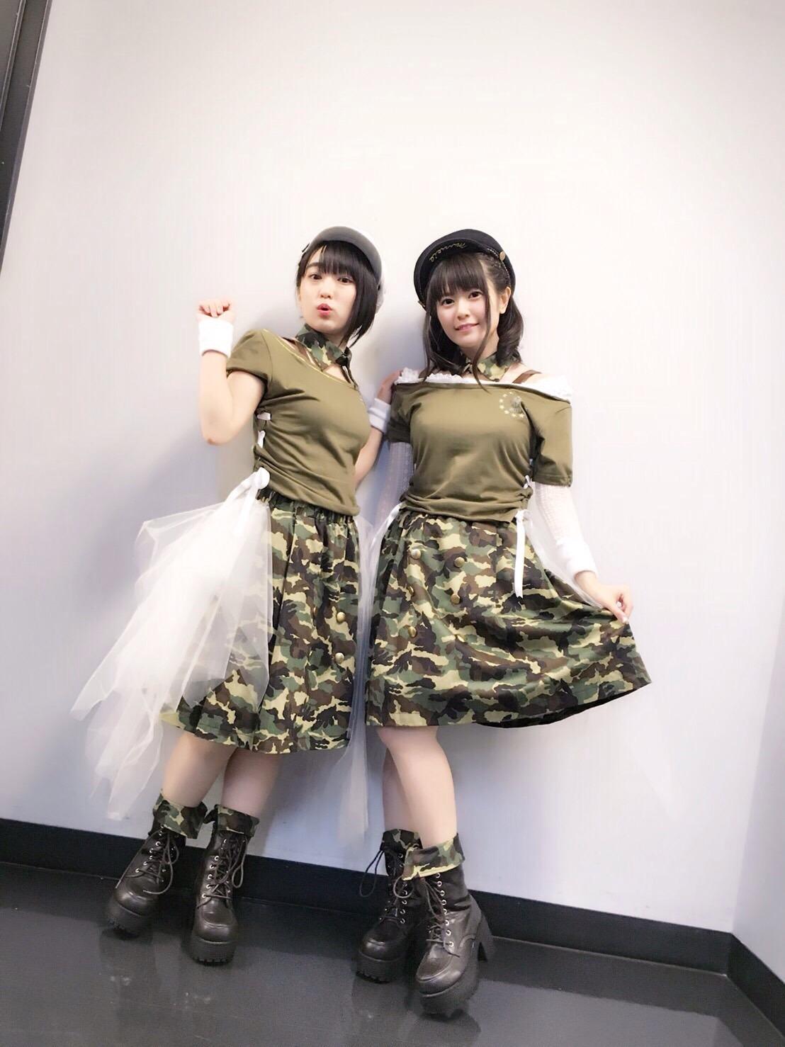 yuuki_aoi035.jpg