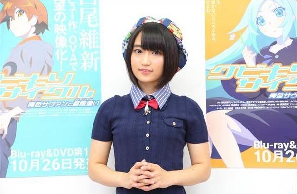 yuuki_aoi037.jpg