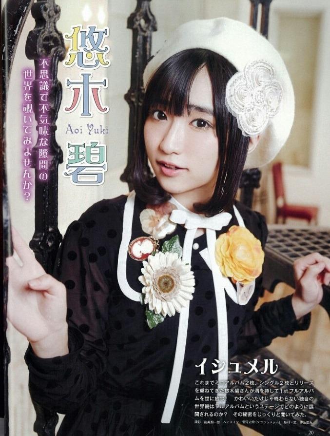 yuuki_aoi039.jpg