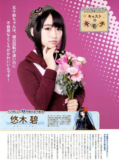 yuuki_aoi048.jpg