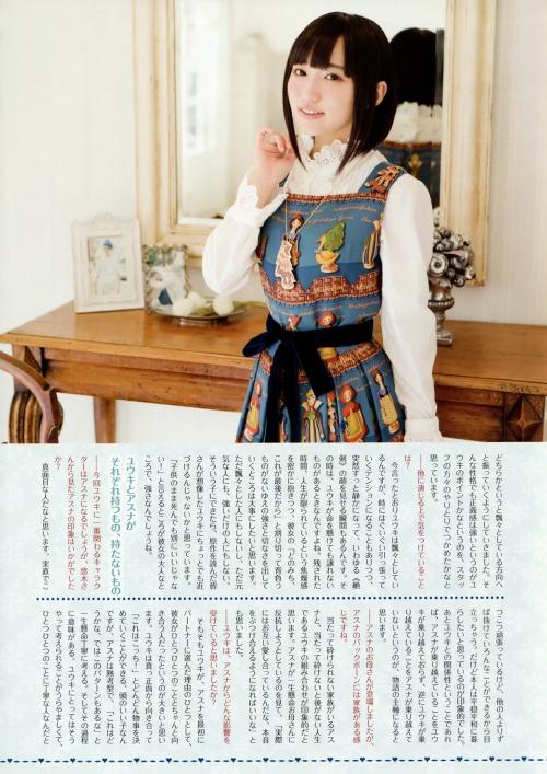 yuuki_aoi049.jpg