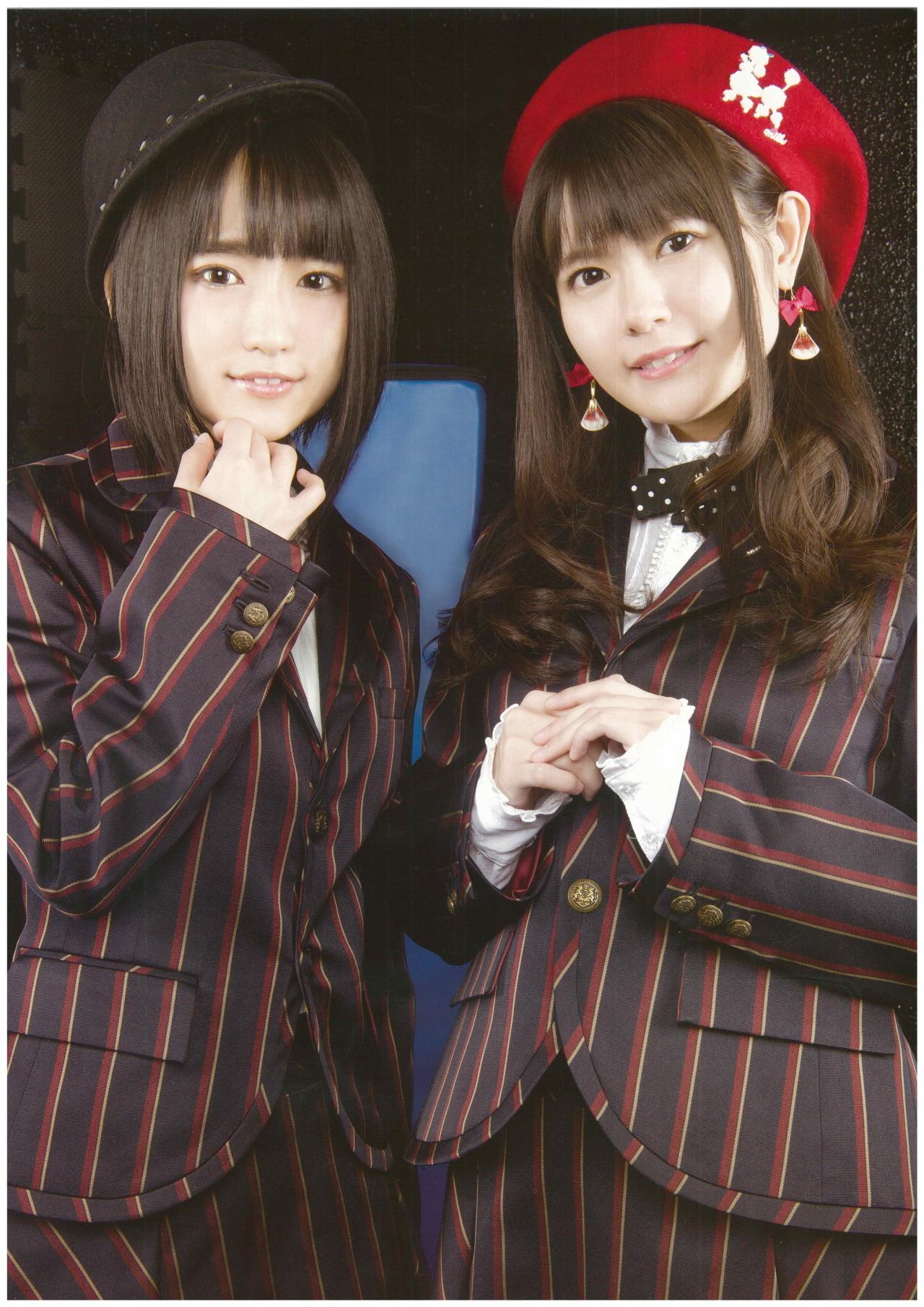 yuuki_aoi055.jpg