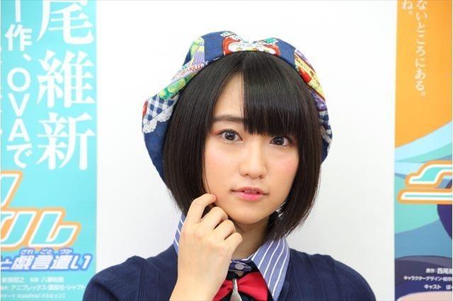 yuuki_aoi059.jpg