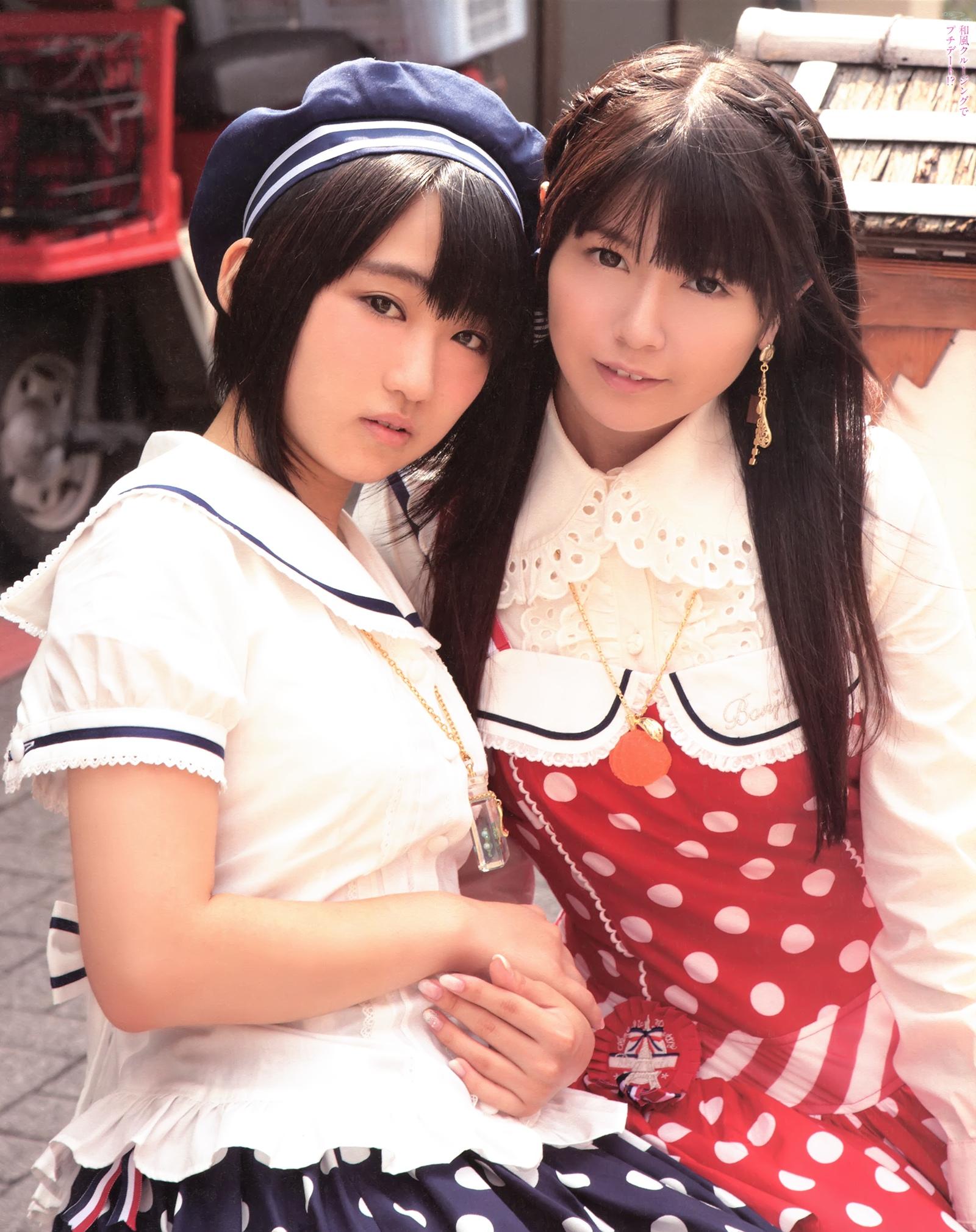 yuuki_aoi062.jpg