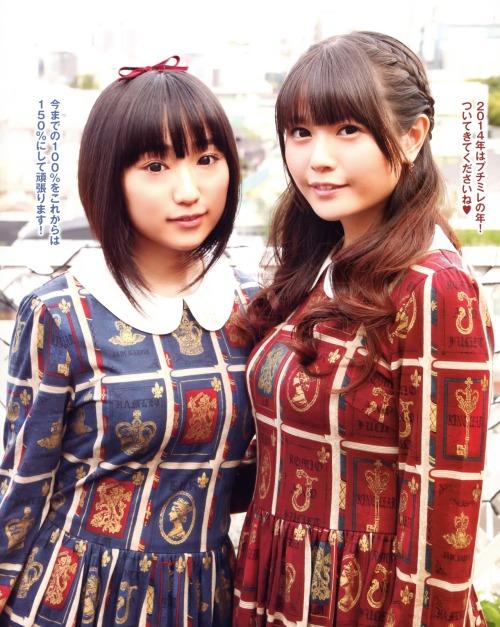 yuuki_aoi067.jpg