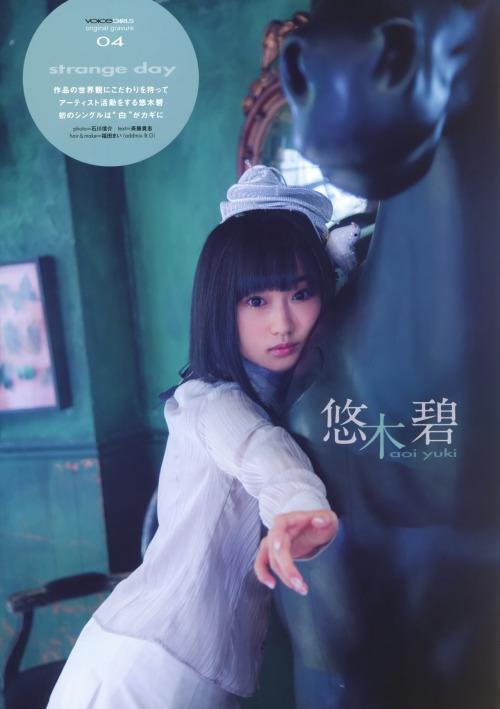 yuuki_aoi069.jpg