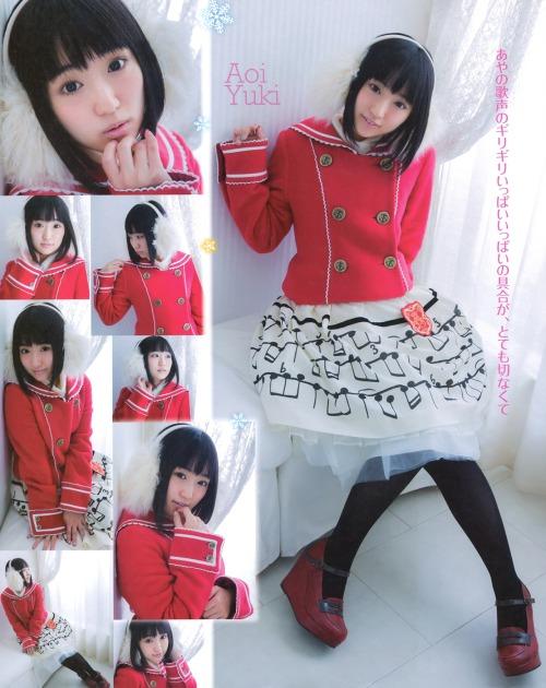 yuuki_aoi071.jpg