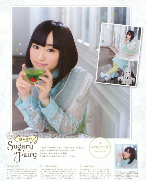 yuuki_aoi073.jpg