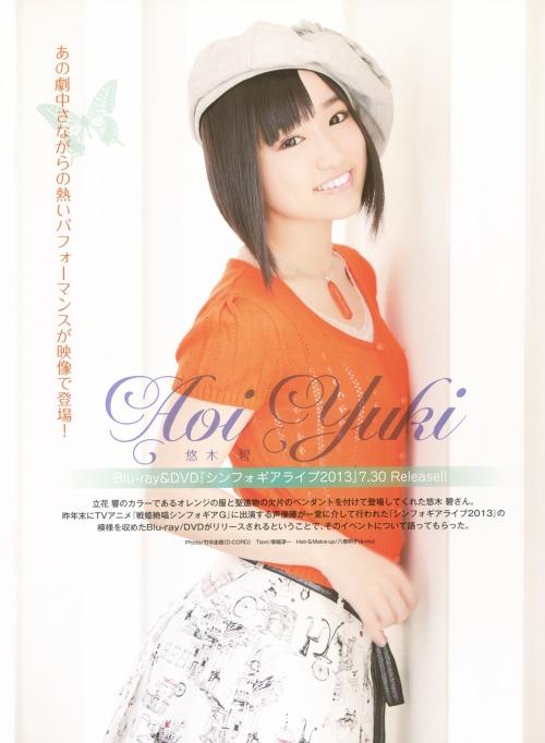 yuuki_aoi075.jpg