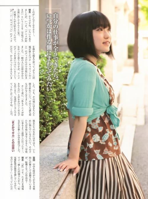 yuuki_aoi077.jpg