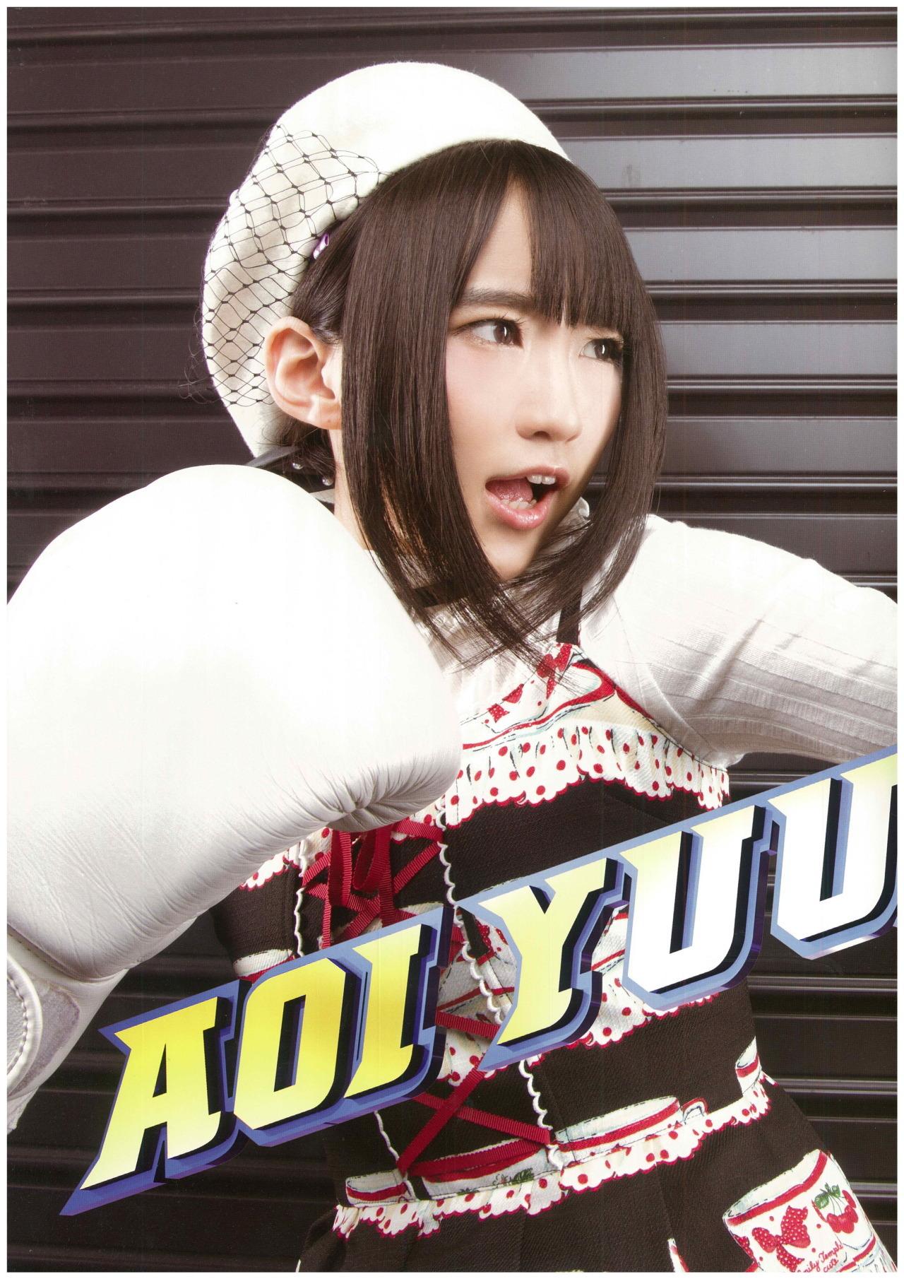 yuuki_aoi082.jpg