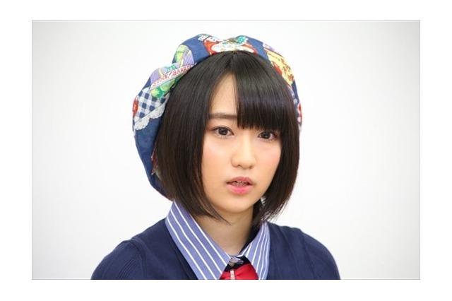 yuuki_aoi084.jpg