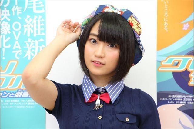 yuuki_aoi085.jpg