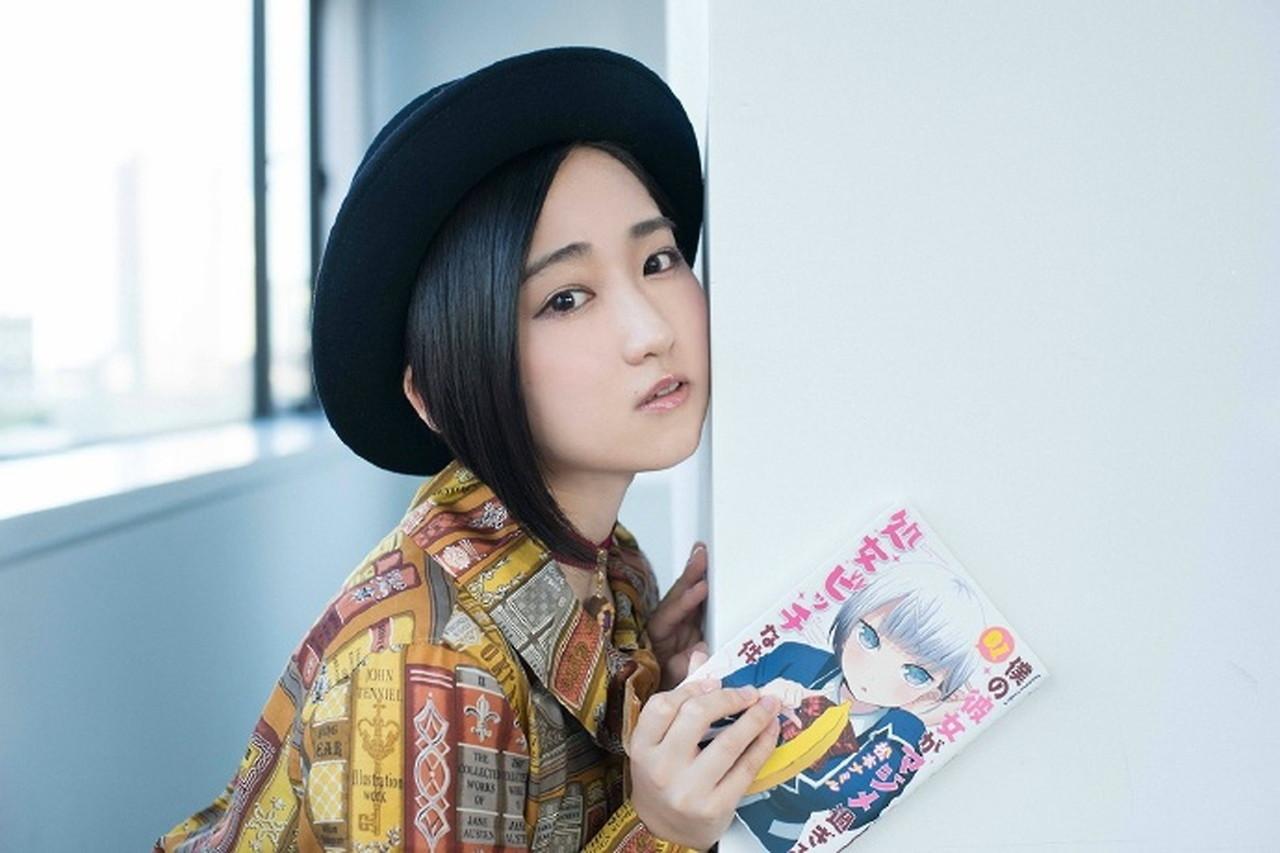 yuuki_aoi098.jpg