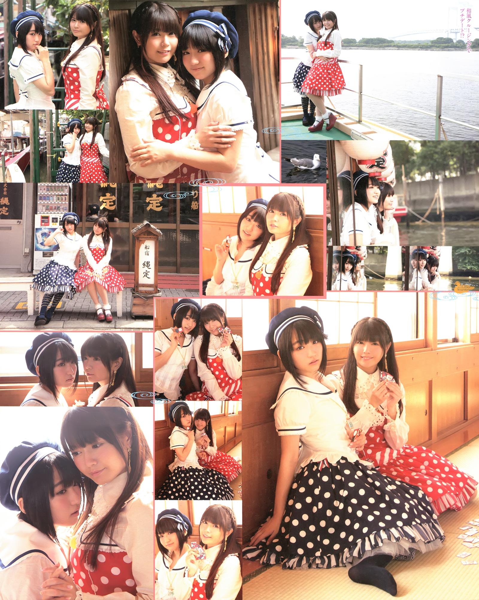 yuuki_aoi101.jpg